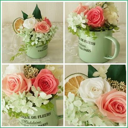 グリーンマグカップ